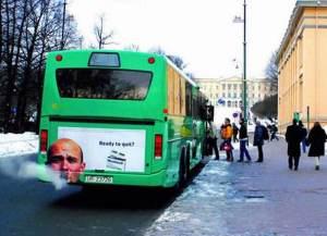 stop-smoking-bus-advertisement